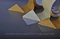 Двусторонняя клейкая лента (скотч) на полипропиленовой основе