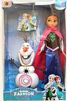 Кукла Frozen с аксессуарами 829-327