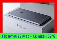 Мобильный телефон IPhone 7S С гарантией