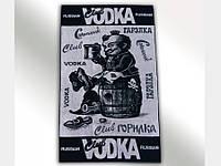 """Полотенце махровое тм """"Речицкий текстиль"""" 81*160 Vodka club (За вас!)"""