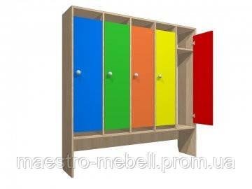 Шкафчики для раздевалок в детский сад