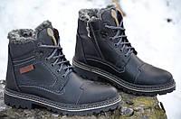 Ботинки зимние кожа натуральный мех мужские удобные Vortex Харьков черные 2016