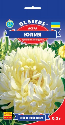 Семена Астра Юлия 0,3г For Hobby