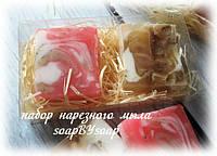 """Набор мыла """"Нарезное"""", фото 1"""