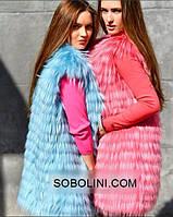 """Яркие и красивые жилеты из меха енота """"Abby"""", 90см, фото 1"""