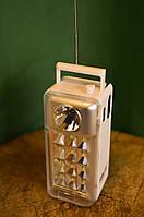 Фонарь для дома и туризма GDlite GD-1111 c радио