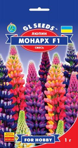 Семена Люпин Монарх  1г For Hobby