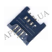 Конектор Sim Samsung S3650/  S3370/  S7070/  E1080i/  E1170/  E2152/  E2370/  B5310/  B7722/  C3300/  i5500/  J700