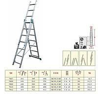 Лестница алюминиевая ALOSS 3x9 ступеней 5,69 м