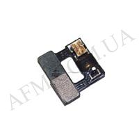 Шлейф (Flat cable) HTC 801e Desire One M7 с кнопкой включения