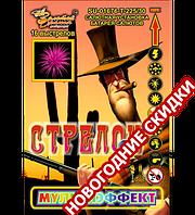 Салют на 16 зарядов (колибр 30 мм) Мультизффект купить оптом и в розницу в Одессе 7 км со склада в Украине