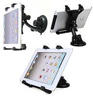 Универсальный автомобильный держатель Holder для планшетов от 7 до 11 дюймов