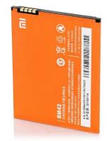 Аккумулятор батарея BM45 для Xiaomi Redmi Note 2 оригинальный