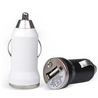 Автомобильное зарядное устройство для электронных сигарет, фото 1