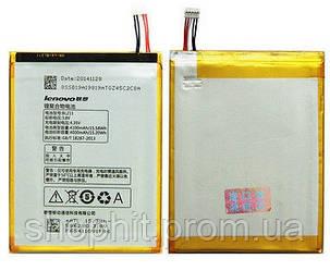 Аккумулятор батарея BL211 для Lenovo P780 оригинальный