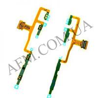 Шлейф (Flat cable) Sony C6502 L35h Xperia ZL/  C6503/  C6506,   с кнопкой включения,   с кнопками громко