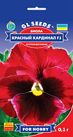 Семена Виола F1 Красный Кардинал 0,1 г For Hobby