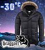 Эффектная зимняя куртка для мужчин Braggart размеры 46- 54