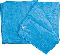Тент синий 65г 5* 8м