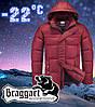 Тёплая куртка для молодёжи