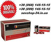 Таблетки для мужского здоровья Германская овчарка  10 штук