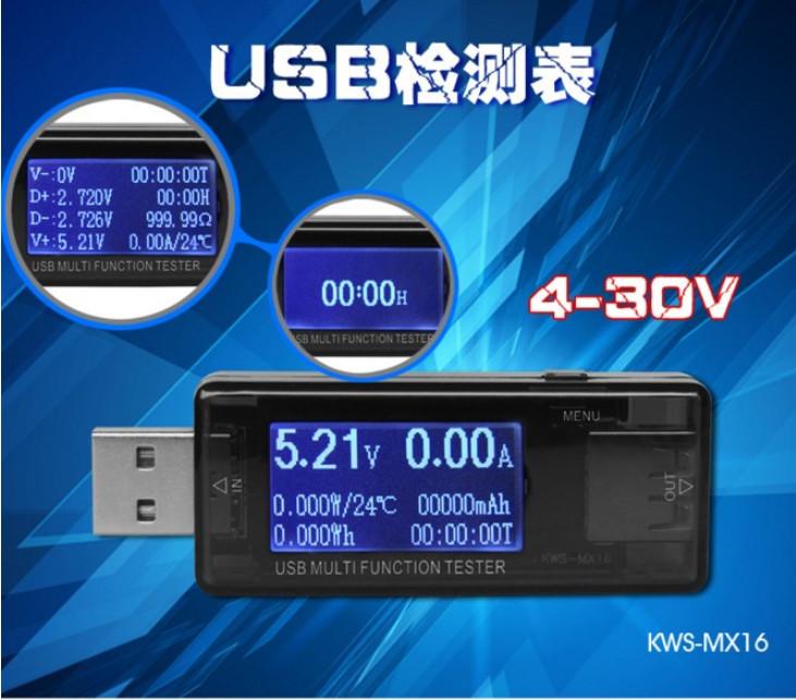 USB-тестер для измерения ёмкости,тока,времени 4-30V 3.5A KWS-MX16