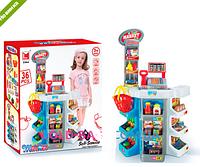 Игровой набор детский Магазин-супермаркет 922-06