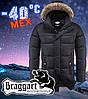 Классическая зимняя куртка Braggart 3184