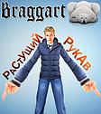 Подростковая куртка с растущим рукавом, фото 3