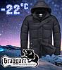 Тёплая молодёжная куртка Размеры 48- 54