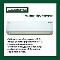 Кондиционер бытовой инверторный Leberg Thor LBS-TOR12/LBU-TOR12
