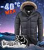 Классическая мужская зимняя куртка с мехом Braggart 3184