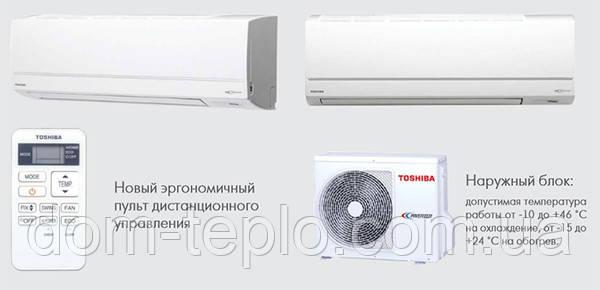 Кондиционер бытовой инверторный Toshiba EKV RAS-07EKV-EE/RAS-07EAV-EE