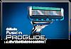 Станок для бритья Fusion Proglide оригинал Европа