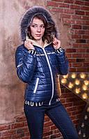 Женская зимняя куртка синтепон + мех размеры 42-48