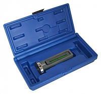 Измеритель магнитного наклона подвески ASTA
