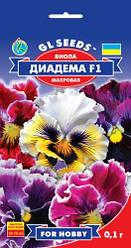 Семена Виола F1 Диадема 0,1 г For Hobby