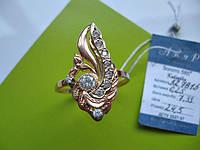 Женское золотое кольцо большой 24.5 размер 7.33 гр. ЗОЛОТО 585 пробы, фото 1