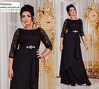 Вечернее платье в пол Робина(размеры 50-56)