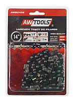 """Цепь для бензопилы AWTOOLS  35см(14"""") 3/8 1,3 мм 52-звенья в cs450"""