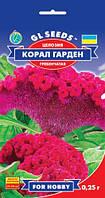 Семена Целозия Корал Гарден  0,25г For Hobby