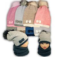 Комплект шапка и шарф (хомут) для девочки, 999,  Agbo (Польша), подкладка флис