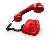 Звонит новый клиент!