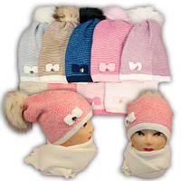 Комплект шапка и шарф для девочки, 890,  Agbo (Польша), подкладка флис