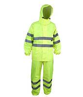 Комплект: дождевик светоотражающий vwjk67+ vwjk68 предупреждающий ( желтый) - размер xxl BETA
