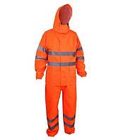 Комплект: дождевик светоотражающий vwjk67 + vwjk68  ( оранжевый ) - размер xl BETA