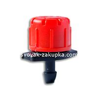 Регулируемая капельница для капельного полива 0,7 л/ч.