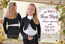 Трикотажное болеро Надюша, черный, р. 122, 128, 134, тм Люксик