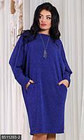Красивое платье с ангоры с 50 по 60 размер