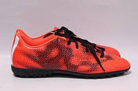 Сороконожки Adidas F5 TF 42р., фото 1